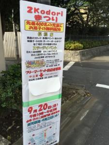 2kodori逾ュ繧雁・逵・thumb_IMG_9801_1024