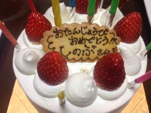しのぶ ケーキ