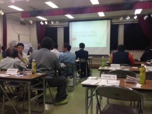 羽山工務店 会議