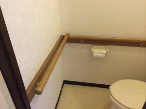 トイレ手摺①